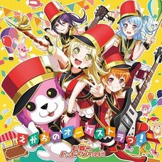 Egao no Orchestra! | BanG Dream! Girls Band Party! Hello Happy World! CD
