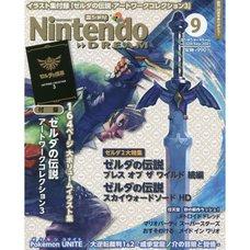 Nintendo Dream September 2021