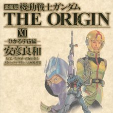Mobile Suit Gundam The Origin Vol.11