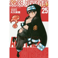 Fire Force Vol. 25