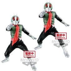 Hero's Brave Statue Figure Kamen Rider 1
