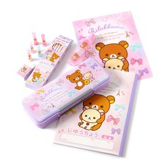 Rilakkuma Go Go School Gift Set