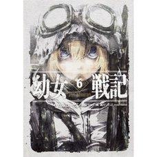 Saga of Tanya the Evil Vol. 6 (Light Novel)
