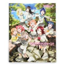 Love Live! Sunshine!! Second Fan Book