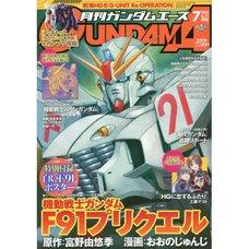 Monthly Gundam Ace July 2020