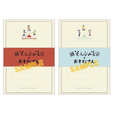 Osomatsu-san Yuru Palette Petite Letter Set Collection