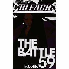 Bleach Vol. 59 (Japanese)