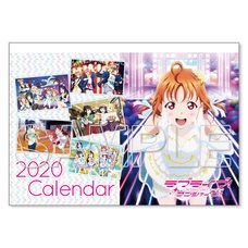 Love Live! Sunshine!! 2020 Calendar