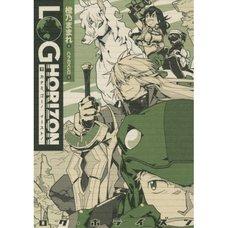 Log Horizon Vol. 9 (Light Novel)