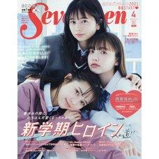 Seventeen April 2021