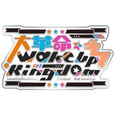 Love Live! Sunshine!! CYaRon! 2nd Love Live! ~Great Revolution☆Wake Up Kingdom~ Memorial Pin