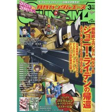 Monthly Gundam Ace March 2021