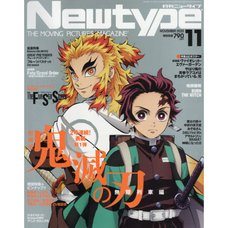 Monthly Newtype November 2020