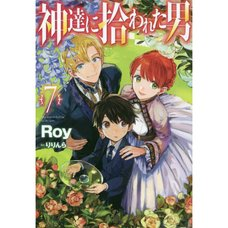 By the Grace of the Gods Vol. 7 (Light Novel)