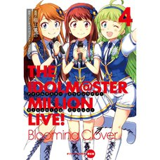 Idolm@ster Million Live! Blooming Clover Vol. 4 Limited Edition w/ Original CD