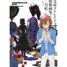 Bungo Stray Dogs Illustration Works 2: Moonbow