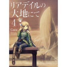 In the Land of Leadale Vol. 4 (Light Novel)