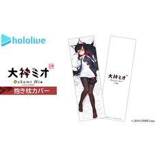 Ookami Mio Dakimakura Pillow Cover