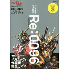 Mobile Suit Gundam Unicorn Re: 0096 Mechanic Complete Book