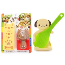 Dog Onigiri Set