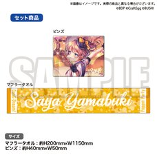 BanG Dream! Girls Band Party! Poppin'Party Saya Yamabuki Towel & Pin Set