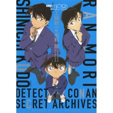 Detective Conan Shinichi Kudo & Ran Mori Secret Archives