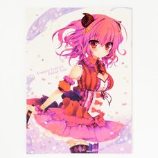 Uniguru Lovuru! Pinkish Love