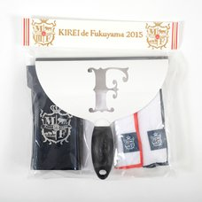Fukuyama Huge Winter Thanksgiving 14 Cleaning Kit