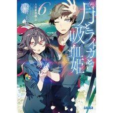 Tsuki to Laika to Nosferatu Vol. 6 (Light Novel)