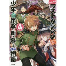 Suppose a Kid From the Last Dungeon Boonies Moved to a Starter Town Vol. 4 (Light Novel)