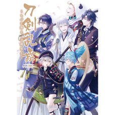 Touken Ranbu Online Comic Anthology: Hibana Mae, Touken Danshi