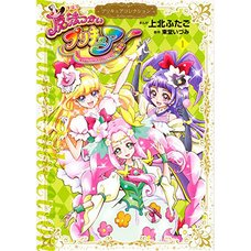 Maho Girls PreCure! Vol. 1