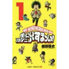My Hero Academia Smash!! Vol. 1