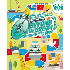 The Idolm@ster: SideM Greeting Tour 2017 ~Beyond the Dream~ Live Blu-ray