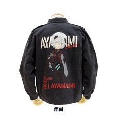 Rebuild of Evangelion Rei Ayanami Embroidered Black Tour Jacket