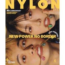 Nylon Japan June 2020