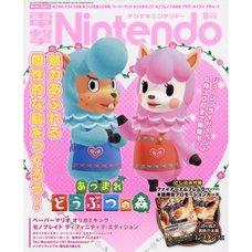Dengeki Nintendo August 2020