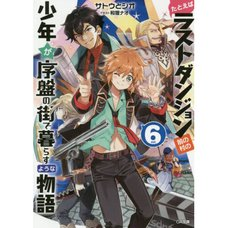 Suppose a Kid From the Last Dungeon Boonies Moved to a Starter Town Vol. 6 (Light Novel)