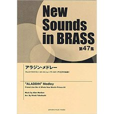 New Sounds in Brass Vol. 47: Aladdin Medley