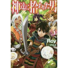 By the Grace of the Gods Vol. 5 (Light Novel)