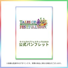 Tales of Festival 2019 Official Pamphlet