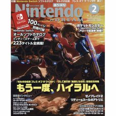 Nintendo Dream February 2018