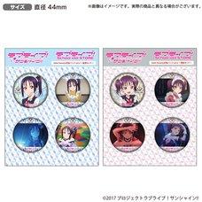 Love Live! Sunshine!! The School Idol Store Saint Snow Official Pin Badge Set Vol. 2