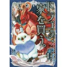 Dragon Goes House-Hunting Vol. 2