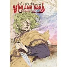 Vinland Saga Otsukaresama Book