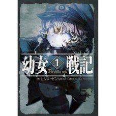 Saga of Tanya the Evil Vol. 1 (Light Novel)