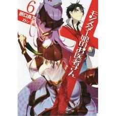 Monster Girl Doctor Vol. 6 (Light Novel)