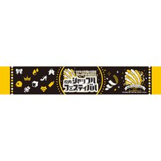 Love Live! Nijigasaki High School Idol Club Shuffle Festival in School Muffler Towel