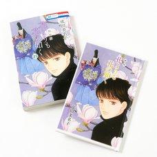 Hana Yori mo Hana no Gotoku Vol. 15 Special Edition w/ Illustration Book