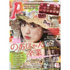 Popteen September 2020